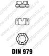 DIN 979 м16