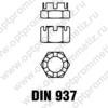 DIN 937 м16