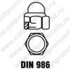 DIN 986 м16