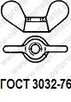 ГОСТ 3032-76 м16