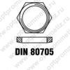 DIN 80705 м16
