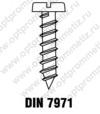 DIN 7971