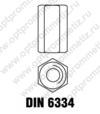 DIN 6334 м16