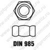 DIN 985 м16