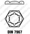 DIN 7967 м16