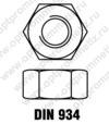 DIN 934 Гайка шестигранная
