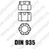 DIN 935 м16